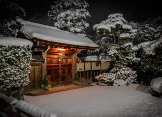Kyoto At Night, japan