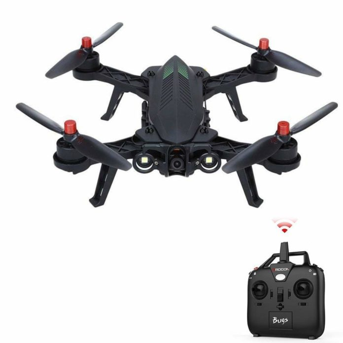 Rabing RC Racing Quadcopter, Rabing Racing Quadcopter, Rabing RC Quadcopter, Rabing RC brushless Racing Quadcopter.